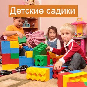 Детские сады Клички