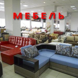 Магазины мебели Клички