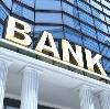 Банки в Кличке
