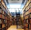 Библиотеки в Кличке