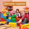 Детские сады в Кличке