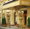 Гостиницы в Кличке