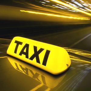 Такси Клички